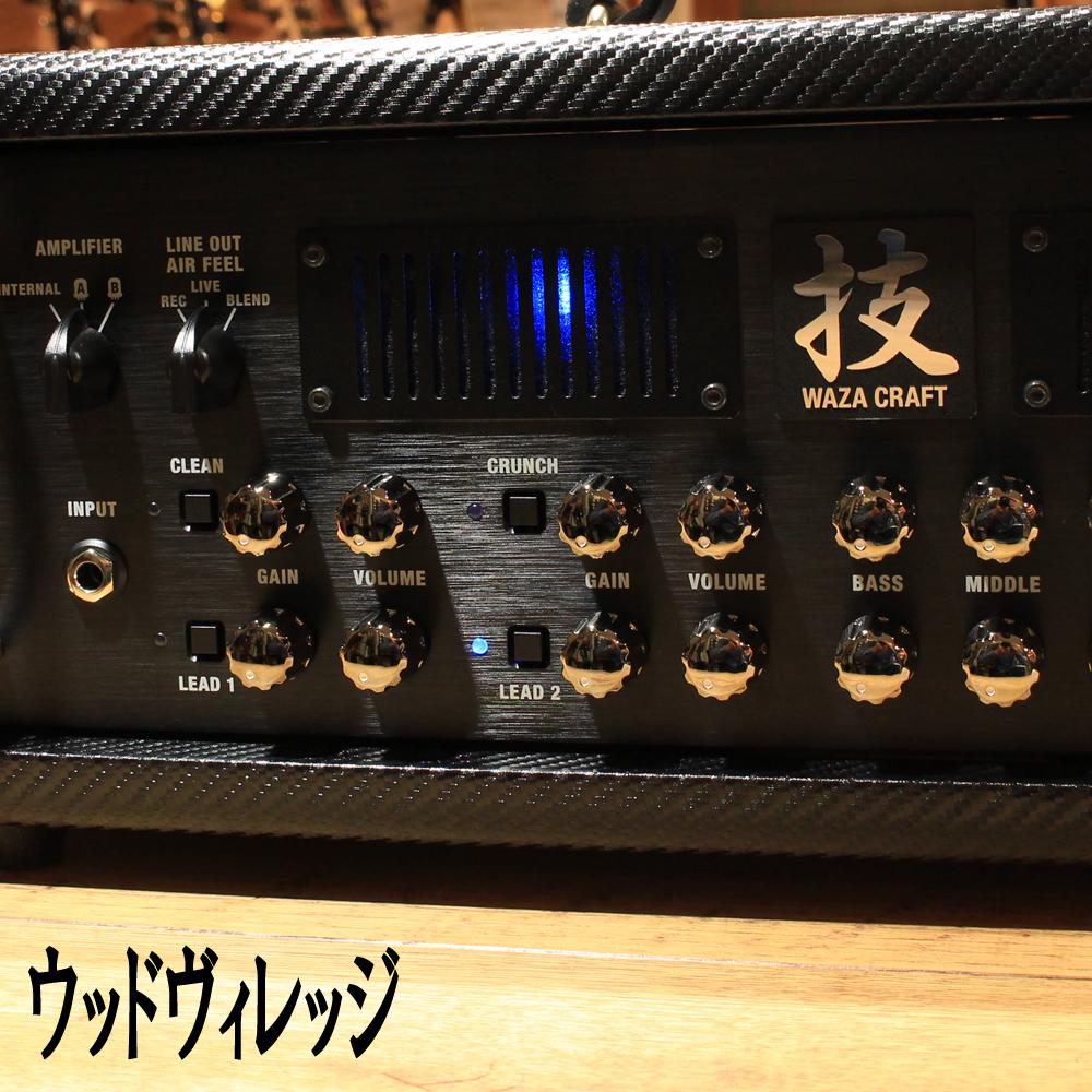 【入荷情報】BOSS – WAZA AMP HEAD