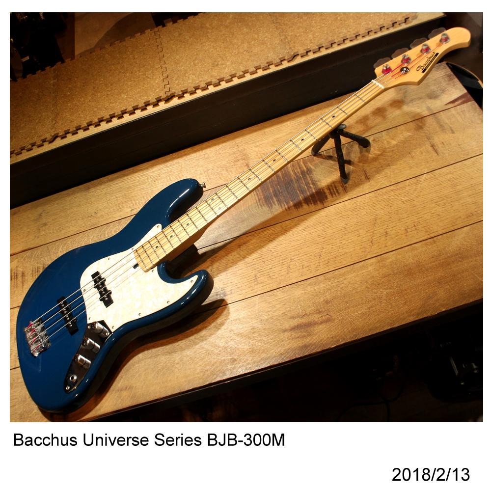 Bacchus Universe Series BJB-300M