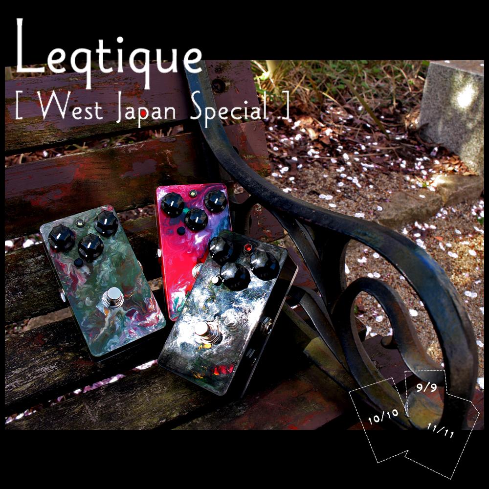 Leqtique West Japan
