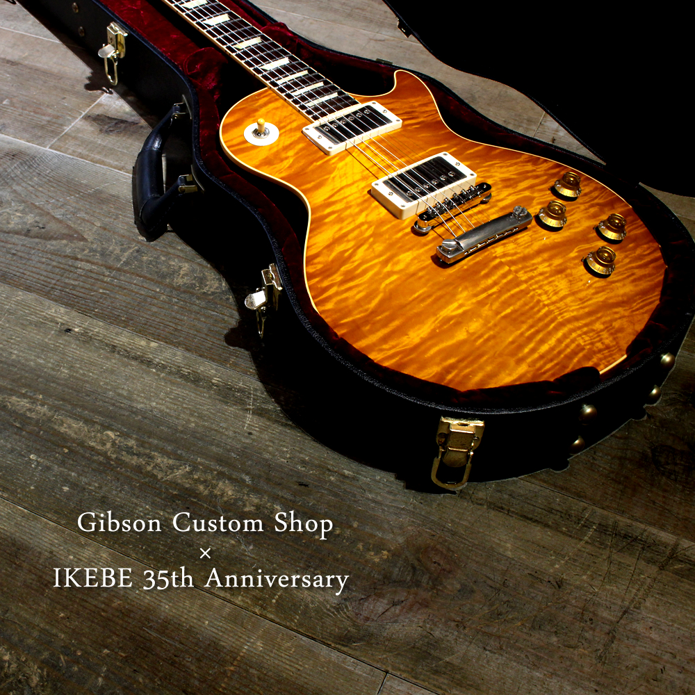 Gibson Custom Shop 2010 IKEBE 35th Anniversary 1959 Les Paul Standard Reissue Gloss Darty Lemon Tom Holmes H453LTD 美品 14086001