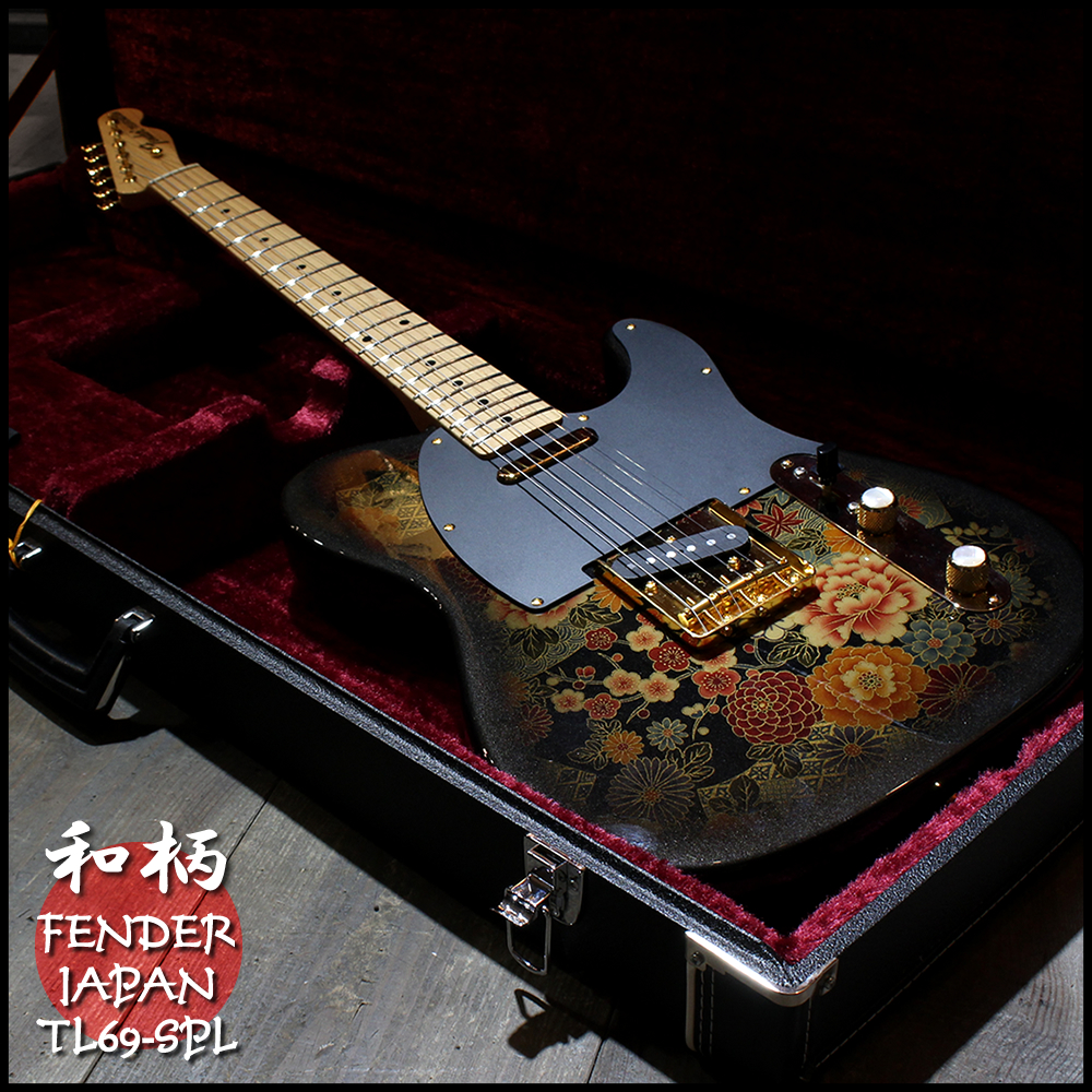 任侠映画さながら「Shop Modified / Fender Japan TL69-SPL」
